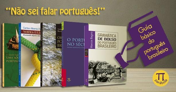 """""""Não sei falar português!"""""""